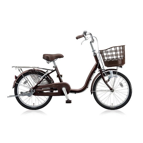 【送料無料】 ブリヂストン 20型 自転車 アルミーユ ミニ(F.カラメルブラウン/シングル) AU00【2017年モデル】【組立商品につき返品不可】 【代金引換配送不可】