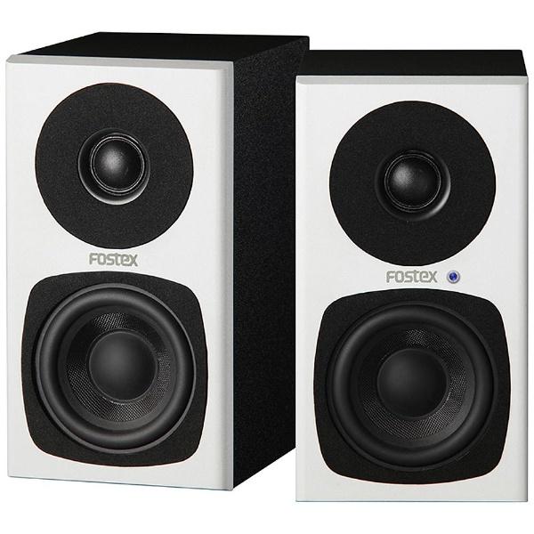 【送料無料】 FOSTEX 【ハイレゾ音源対応】アクティブスピーカー(ペア/ホワイト) PM0.3H(W)