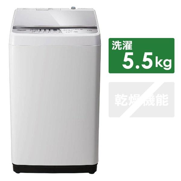 【標準設置費込み】 ハイセンス Hisense 【10%OFFクーポン 8/4 18:00 ~ 8/5 23:59】HW-G55A-W 全自動洗濯機 ホワイト [洗濯5.5kg /乾燥機能無 /上開き][HWG55A_W] [一人暮らし 単身 単身赴任 新生活 家電]