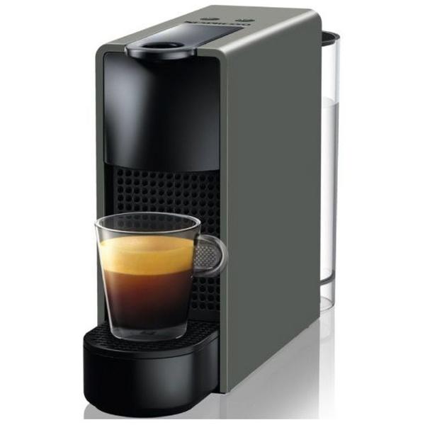【送料無料】 ネスレネスプレッソ 専用カプセル式コーヒーメーカー 「エッセンサ・ミニ」 バンドルセット C30GR-A3B インテンスグレー[C30GRA3B]