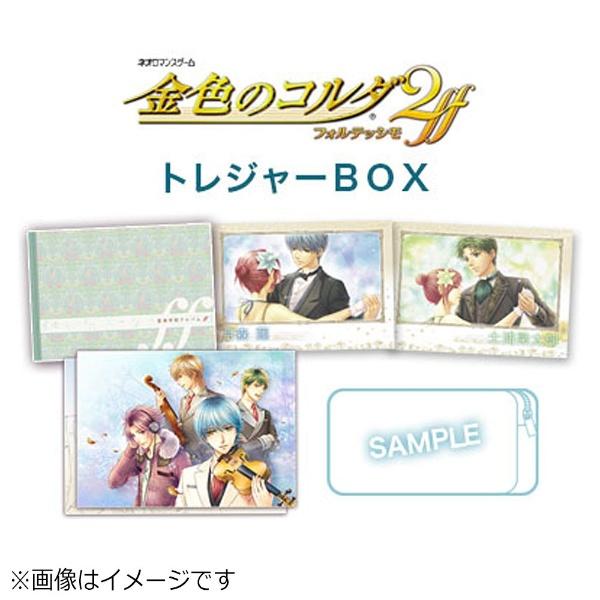 【送料無料】 コーエーテクモゲームス 金色のコルダ2 ff(フォルテッシモ) トレジャーBOX【PS Vitaゲームソフト】