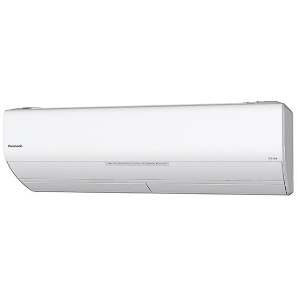 【標準工事費込!】 パナソニック Panasonic CS-WX568C2-W エアコン Eolia(エオリア) WXシリーズ クリスタルホワイト [おもに18畳用 /200V][CSWX568C2+CUWX568C2] panasonic