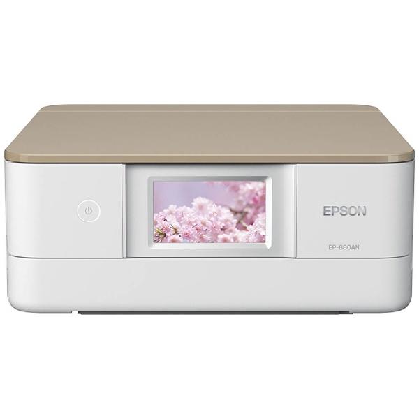 【送料無料】 エプソン EPSON A4インクジェットプリンター コンパクト&スタイリッシュ(ニュトラルベージュ)[無線LAN/有線LAN] EP-880AN