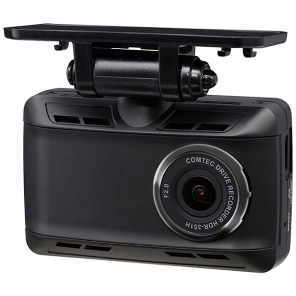 【送料無料】 コムテック ドライブレコーダー HDR-351H [一体型 /Full HD(200万画素)][HDR351H]