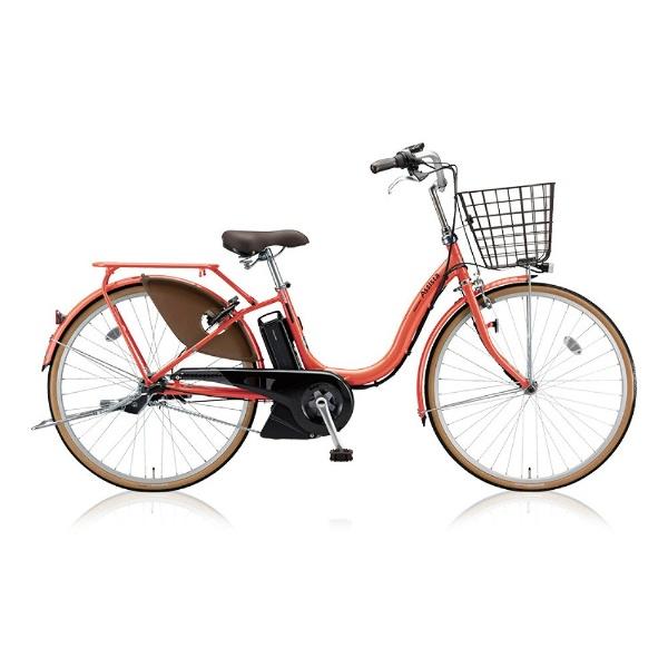 【送料無料】 ブリヂストン 26型 電動アシスト自転車 アシスタファイン(E.Xフラミンゴオレンジ/内装3段変速) A6FC18【2018年モデル】【組立商品につき返品不可】 【代金引換配送不可】