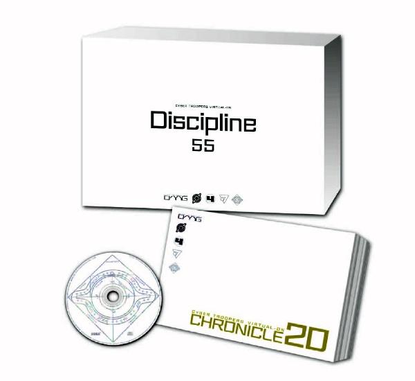 【送料無料】 セガゲームス とある魔術の電脳戦機 初回限定版『Discipline 55』【PS4ゲームソフト】