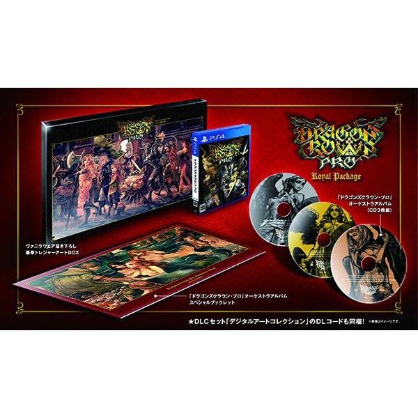 【送料無料】 アトラス ドラゴンズクラウン・プロ ロイヤルパッケージ【PS4ゲームソフト】
