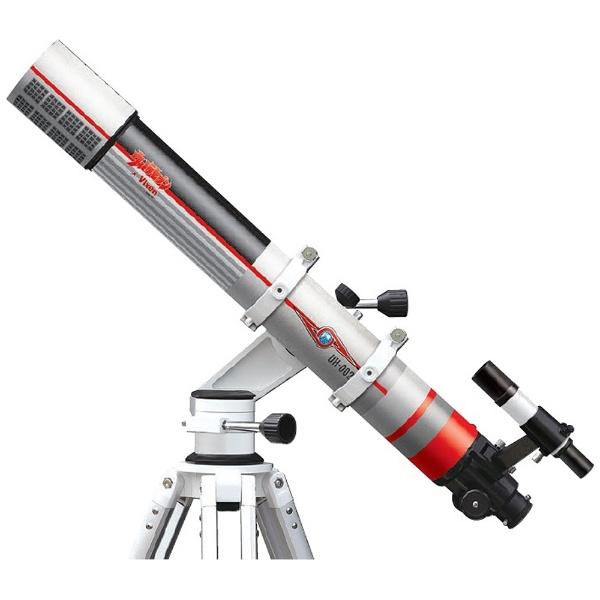 【送料無料】 ビクセン 天体望遠鏡 ポルタII-A80Mf ウルトラホーク2号[ポルタ2A80MFウルトラホーク2ゴ]