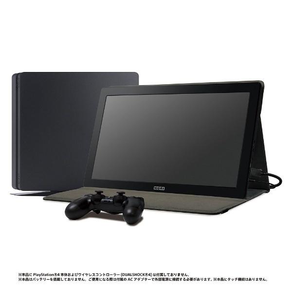 【送料無料】 HORI 【2000円OFFクーポン配布中! 10/30 00:00~23:59】Portable Gaming Monitor for PlayStation4[PS4]