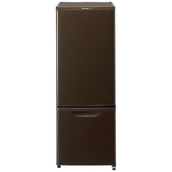 【標準設置費込み】 パナソニック Panasonic NR-B17AW-T 冷蔵庫 マホガニーブラウン [2ドア /右開きタイプ /168L][NRB17AWT] panasonic