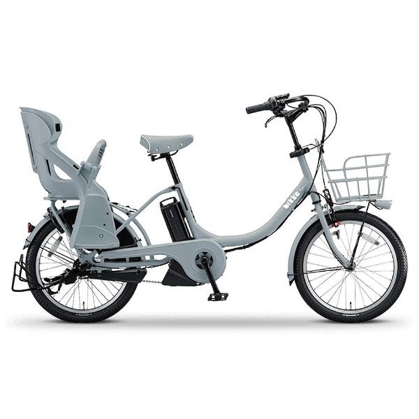 【送料無料】 ブリヂストン 20型 電動アシスト自転車 bikke MOB e(E.XBKブルーグレー/内装3段変速) BM0C38 【2018年モデル】【組立商品につき返品不可】 【代金引換配送不可】, ヨコガワチョウ:b77e8523 --- doll-house.jp