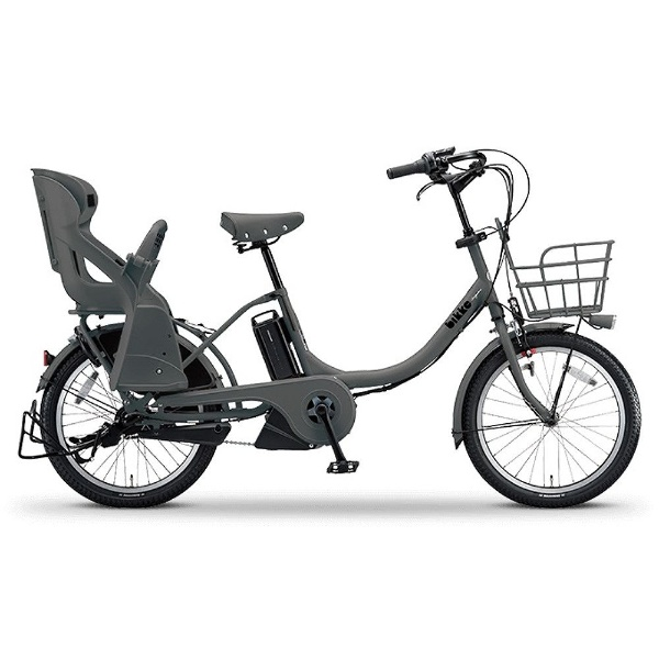 【送料無料】 ブリヂストン 20型 電動アシスト自転車 bikke MOB e(E.XBKダークグレー/内装3段変速) BM0C38 【2018年モデル】【組立商品につき返品不可】 【代金引換配送不可】