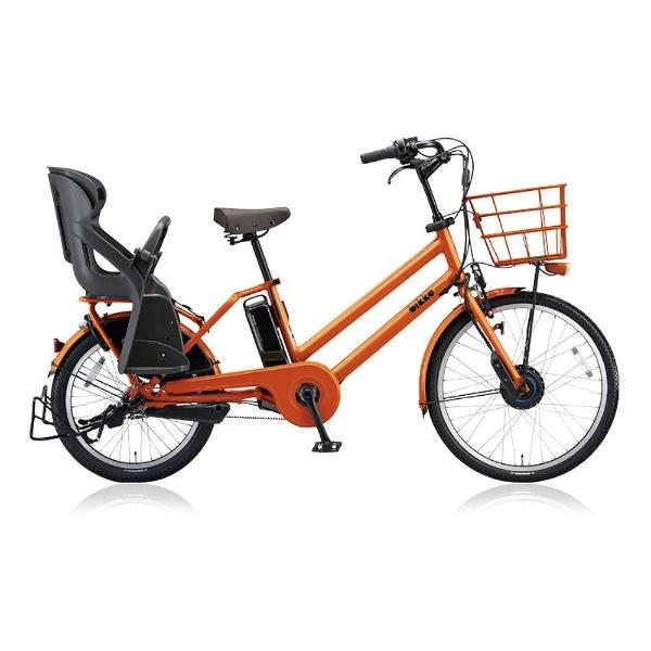 【送料無料】 ブリヂストン 24/20型 電動アシスト自転車 bikke GRI dd(E.Xアンバーオレンジ/内装3段変速) BG0B48 【2018年モデル】【組立商品につき返品不可】 【代金引換配送不可】