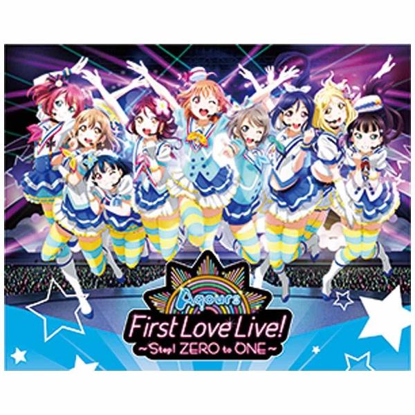 【送料無料】 ランティス Aqours/ラブライブ!サンシャイン!! Aqours First LoveLive! ~Step! ZERO to ONE~ Blu-ray Memorial BOX 【ブルーレイ ソフト】