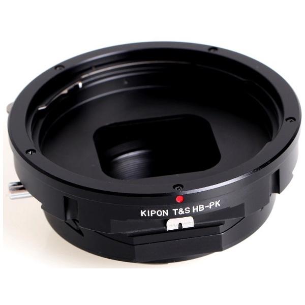 【送料無料】 KIPON マウントアダプター T&S HB-P/K【ボディ側:ペンタックスK/レンズ側:ハッセルブラッドV】[TSHBPK]