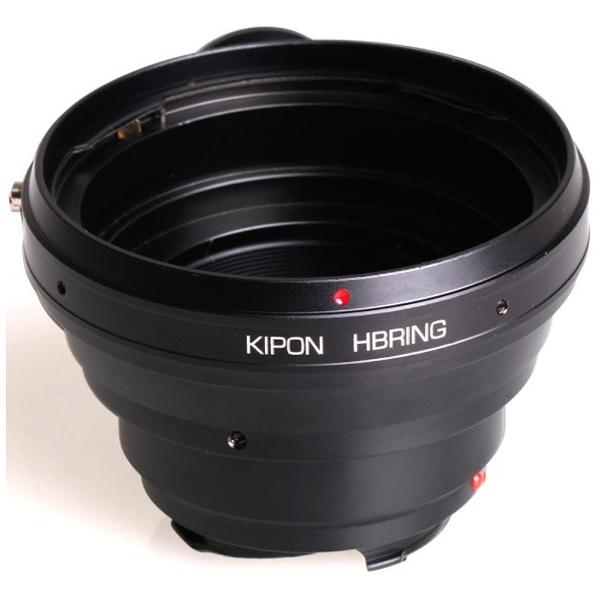 【送料無料】 KIPON マウントアダプター HB-M【ボディ側:ライカM/レンズ側:ハッセルブラッドV】[HBM]