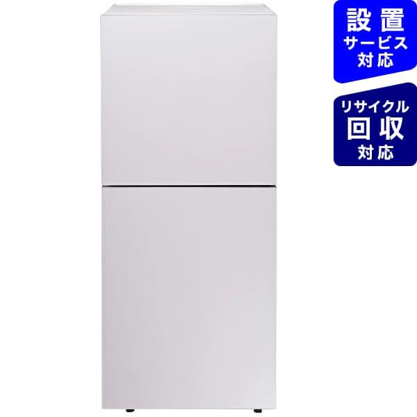 【標準設置費込み】 ツインバード TWINBIRD HR-E915PW 冷蔵庫 ハーフ&ハーフ パールホワイト [2ドア /右開きタイプ /146L][HRE915PW] [一人暮らし 単身 単身赴任 新生活 家電]