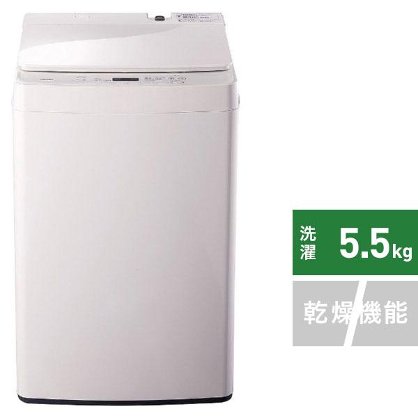 【標準設置費込み】 ツインバード TWINBIRD WM-EC55W 全自動洗濯機 ホワイト [洗濯5.5kg /乾燥機能無 /上開き][WMEC55W] [一人暮らし 単身 単身赴任 新生活 家電]