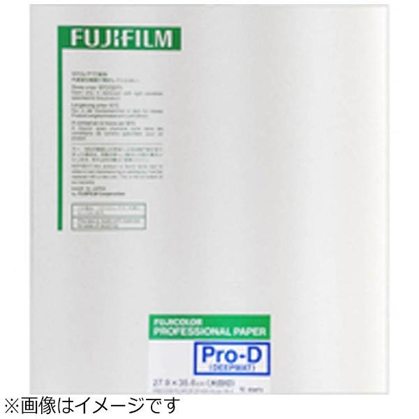 【送料無料】 フジフイルム FUJIFILM 【カラー印画紙】フジカラープロフェッショナルペーパー(ディープマット/全紙/20枚) CLPPRODNZ20