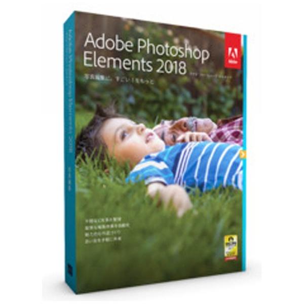 【送料無料】 ADOBE 【500円OFFクーポン配布中! 11/9 23:59まで】〔Win・Mac版〕Photoshop Elements 2018 日本語版[PHOTOSHOP ELEMENTS 2]