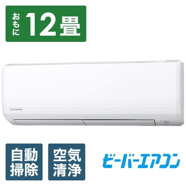 【標準工事費込!】 三菱重工 MITSUBISHI HEAVY INDUSTRIES SRK36RV-W エアコン ビーバーエアコン RVシリーズ ファインスノー [おもに12畳用 /100V]