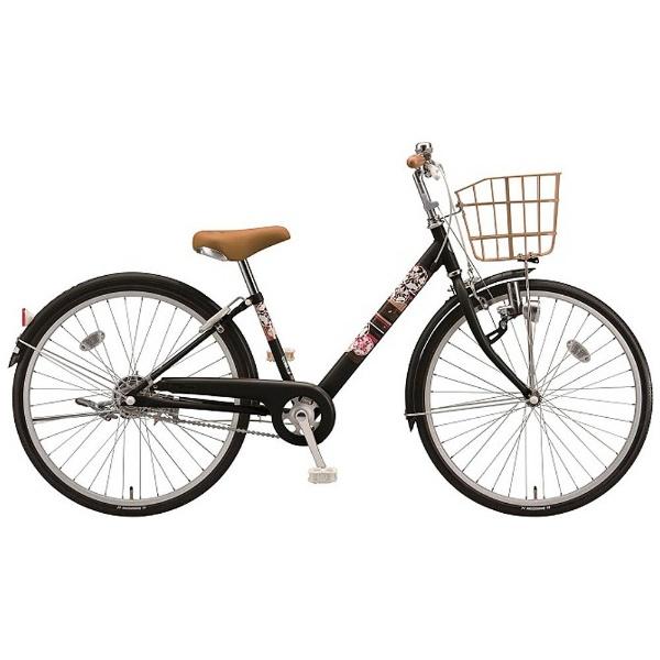 【送料無料】 ブリヂストン 24型 子供用自転車 エコパルモカ(E.Xブラック/シングル) EPM40【2018年モデル】【組立商品につき返品不可】 【代金引換配送不可】