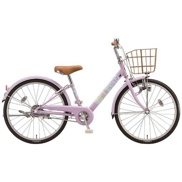 【送料無料】 ブリヂストン 24型 子供用自転車 エコパルモカ(E.Xスイートラベンダー/シングル) EPM40【2018年モデル】【組立商品につき返品不可】 【代金引換配送不可】