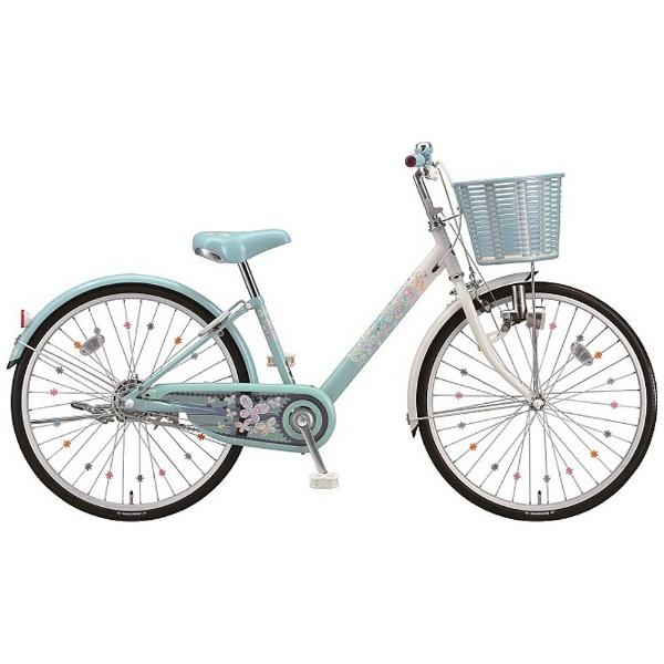 【送料無料】 ブリヂストン 24型 子供用自転車 エコパル(ブルー/シングル) EP40【2018年モデル】【組立商品につき返品不可】 【代金引換配送不可】