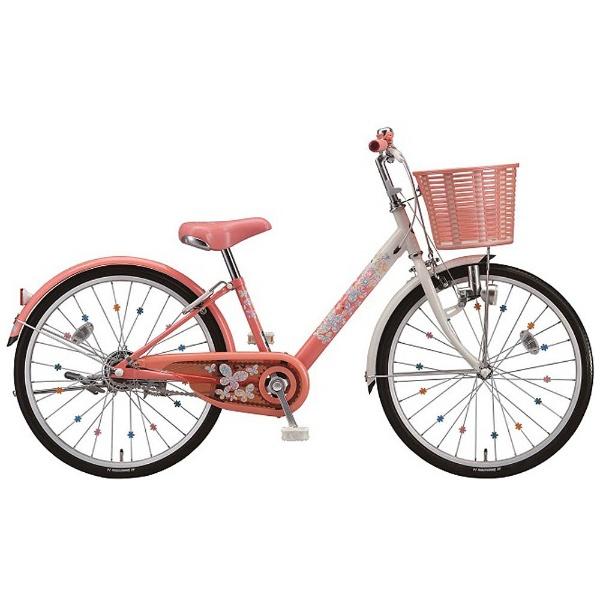 【送料無料】 ブリヂストン 22型 子供用自転車 エコパル(ピンク/シングル) EP20【2018年モデル】【組立商品につき返品不可】 【代金引換配送不可】