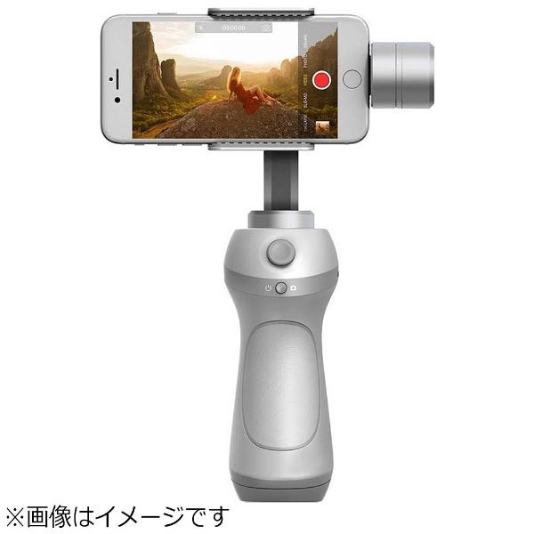 【送料無料】 FEIYUTECH スマートフォン用ジンバル Vimble c FYVK