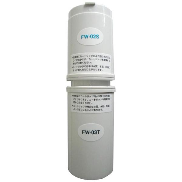 【送料無料】 フジ医療器 整水器用カートリッジ FW-01ST[FW01ST]