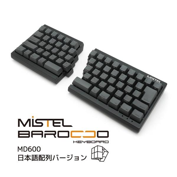 【送料無料】 MISTEL 有線キーボード[USB]分離型メカニカル(日本語・66キー) 茶軸 MD600-BJPPSGAA1