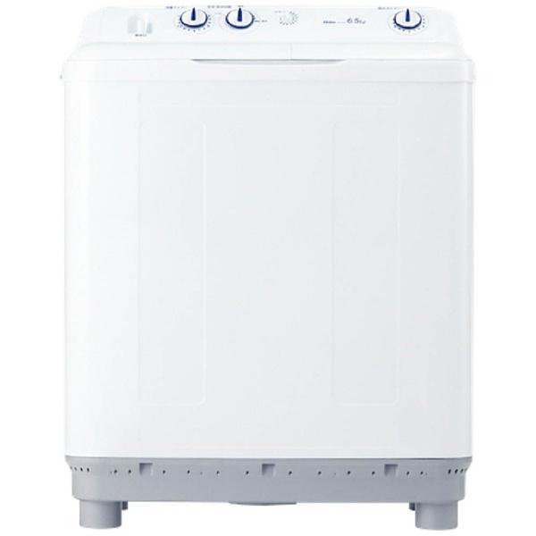 【標準設置費込み】 ハイアール Haier JW-W65E-W 2槽式洗濯機 Live Series ホワイト [洗濯6.5kg /乾燥機能無 /上開き][JWW65E_W]