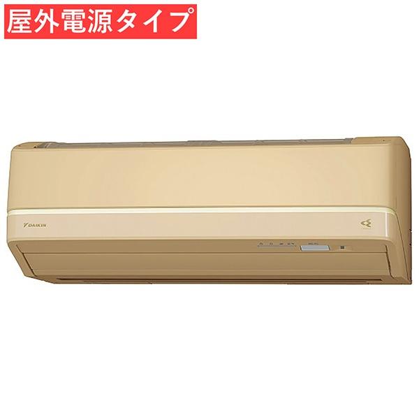 【標準工事費込!】 ダイキン DAIKIN S40VTDXV-C エアコン スゴ暖 DXシリーズ[屋外電源タイプ] ベージュ [おもに14畳用 /200V]
