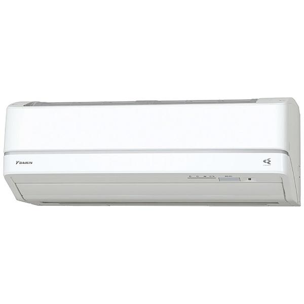 【標準工事費込!】 ダイキン DAIKIN AN56VRP-W エアコン うるさら7 Rシリーズ ホワイト [おもに18畳用 /200V]