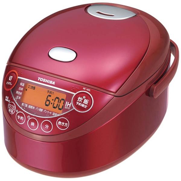 【送料無料】 東芝 TOSHIBA RC-6XL 炊飯器 グランレッド [3.5合 /IH]