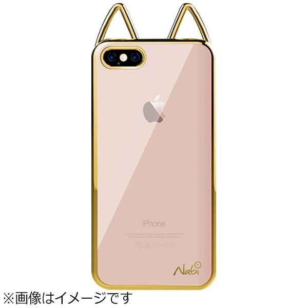 956b6b64a4 UI iPhone 8 お買い得 Plus Lovely Nabi お歳暮 Metal Case ゴールド NABI164:楽天ビック