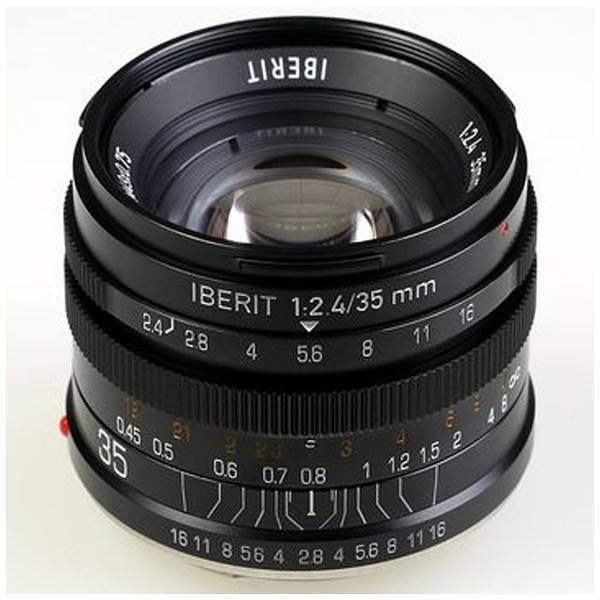 【送料無料】 KIPON カメラレンズ IBERIT 35mm/f2.4【ソニーEマウント】(ブラック)