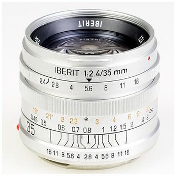 【送料無料】 KIPON カメラレンズ IBERIT 35mm/f2.4【ソニーEマウント】(シルバー)