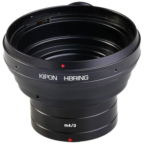 【送料無料】 KIPON マウントアダプター HB-M4/3【ボディ側:マイクロフォーサーズ/レンズ側:ハッセルブラッドV】[HBM43]