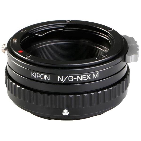 【送料無料】 KIPON マウントアダプター NIK G-NEX M【ボディ側:ソニーE/レンズ側:ニコンF・Gタイプ】[NIKGNEXM]