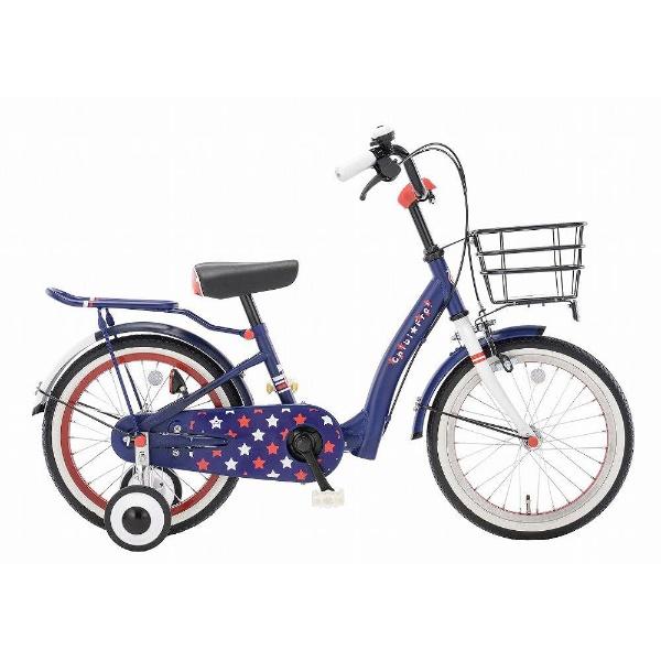 【送料無料】 アサヒサイクル 16型 幼児用自転車 チビフレ16(ブルー/シングルシフト) CMR16【2018年モデル】【組立商品につき返品不可】 【代金引換配送不可】【メーカー直送・代金引換不可・時間指定・返品不可】