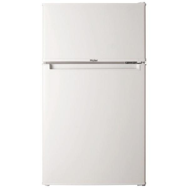 【標準設置費込み】 ハイアール Haier JR-N85B 冷蔵庫 Joy Series ホワイト [2ドア /右開きタイプ /85L][JRN85B] [一人暮らし 単身 単身赴任 新生活 家電]