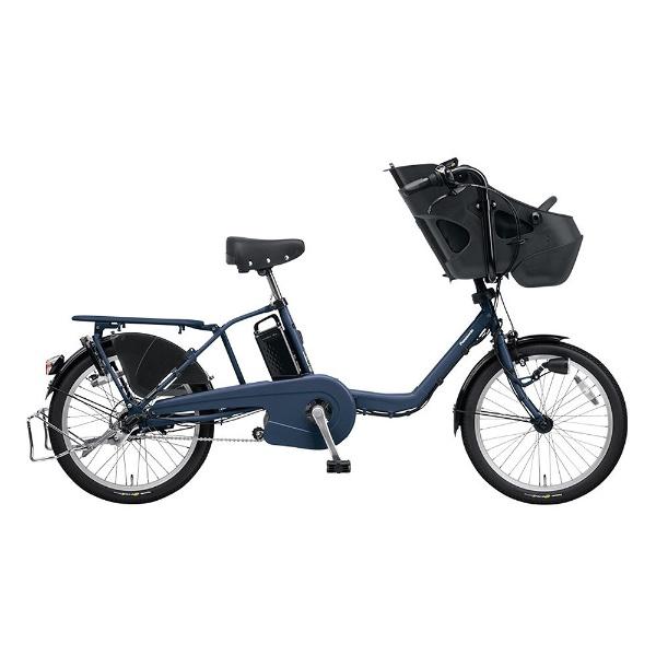 【送料無料】 パナソニック Panasonic 20型 電動アシスト自転車 ギュット・ミニ・DX(マットネイビー/内装3段変速) BE-ELMD034V2【2018年モデル】【組立商品につき返品不可】 【代金引換配送不可】