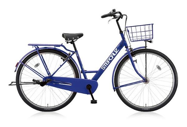 【送料無料】 ブリヂストン 700×45C型 自転車 STEP CRUZ(E.Xバイオレットブルー/内装3段変速) ST73T 【2018年モデル】【組立商品につき返品不可】 【代金引換配送不可】