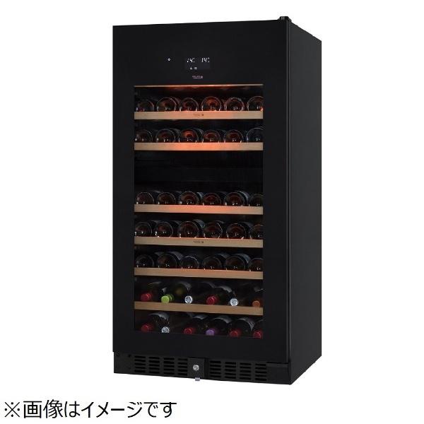 【標準設置費込み】 さくら製作所 ワインセラー (78本) SV78 ブラック