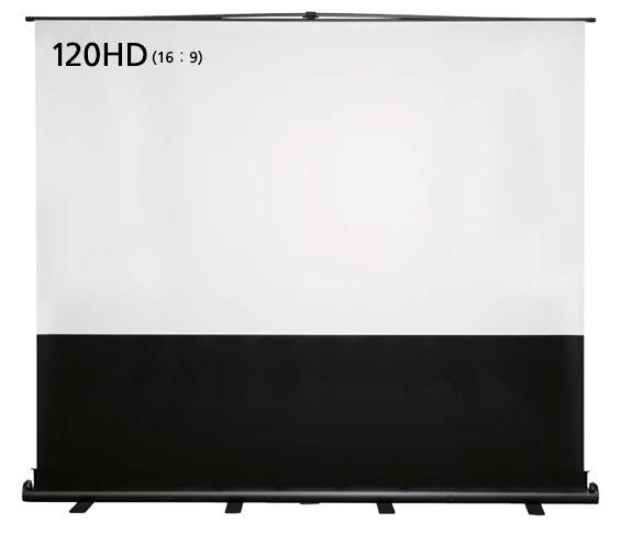 【送料無料】 IZUMI(泉精器) 120インチ床置きタイプ 16:9スクリーン SPL120HD SPL120HD 【メーカー直送・代金引換不可・時間指定・返品不可】
