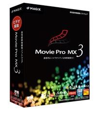【送料無料】 AHS 〔Win版〕 Movie Pro MX3 N [Windows用]