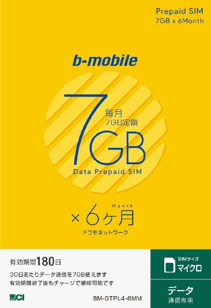 【送料無料】 日本通信 b-mobile 7GB×6ヶ月定額パッケージ(マイクロSIM) BM-GTPL4-6MM