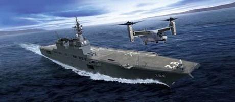 【送料無料】 フジミ模型 1/350 艦船モデルシリーズ 海上自衛隊 ヘリコプター搭載護衛艦 いせ